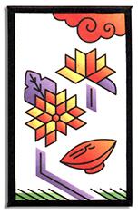 Heroku September sake cup card